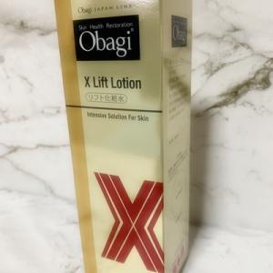 【オバジX リフトローション】
