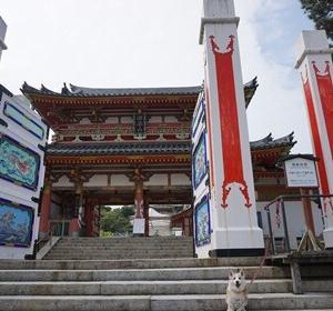 ぶらり観光バスの旅・2020~耕三寺編~