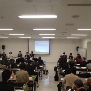 【行政書士実務】2020年度の行政書士の学校スケジュール発表!