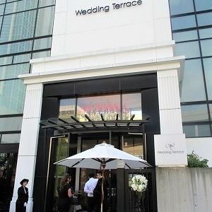新大阪で姪っ子の結婚式!~ ウエディングテラス