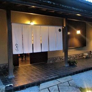 庭園とお屋敷に圧倒される懐石料理店!~ 仁志川