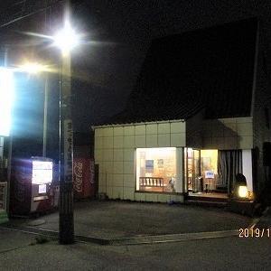 お手頃価格のまんぷく食堂!~ まつもと食堂(東力店)