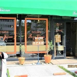 パティスリーのカフェコーナー再開!~ ボン・ジュルネ