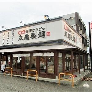 夏うどん!がっつり肉ぶっかけ~ 丸亀製麺(畝田店)