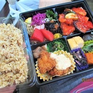 予約なしで山のおかずと玄米ごはんテイクアウト!~ 農園食堂