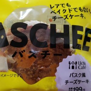 バスチー ~バスク風チーズケーキ~