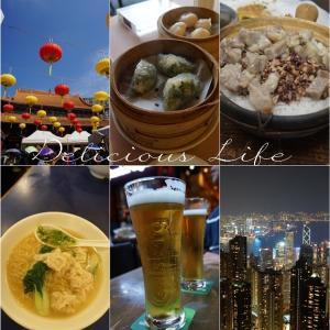 2019.6 香港旅行 Vol.1 プロローグ