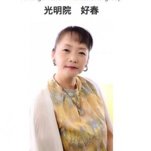 """""""12月9日(月曜日)鑑定士光明院好春出演日です(^^)"""""""