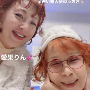 """""""義理母のフミエちゃんとの対談"""""""