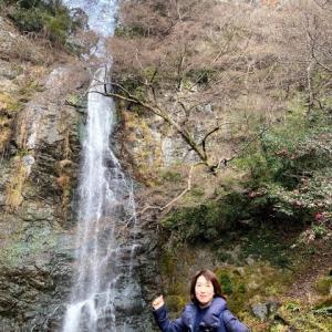 新春ハイキング 箕面の滝~勝尾寺