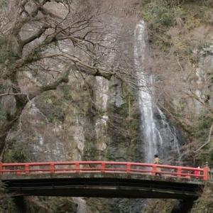 箕面の滝ハイキング