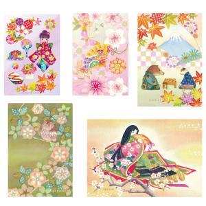 ポストカードコレクション 京都