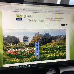 20200824  花のまちづくりコンクール2次審査が(web会議)がありました