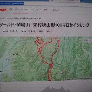 8月8日 栄村を走ります