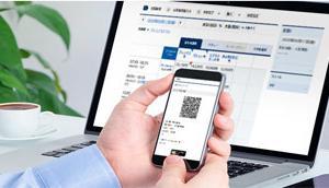 ANAは、国内線「オンラインチェックイン」を開始、空港での搭乗手続きが不要に!