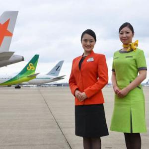 JALグループのLCC(格安航空会社)3社が成田空港に集合!