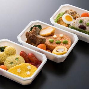 ANAは、国際線特別機内食の「お子様ランチ」を販売!