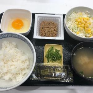 【朝御飯】吉野家で納豆定食