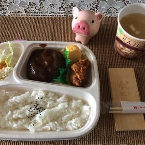 【昼御飯】ホカ弁・ハンバーグ弁当