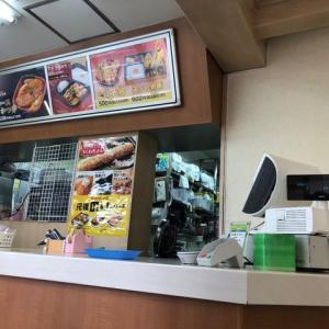 天丼(ほっかほっか亭)