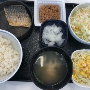 吉野家で塩鯖納豆朝食