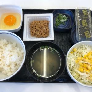 【朝御飯】吉野家で納豆朝食