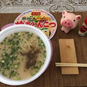 【昼御飯】豚骨ラーメン