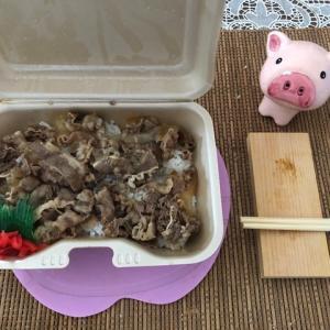 【昼御飯】