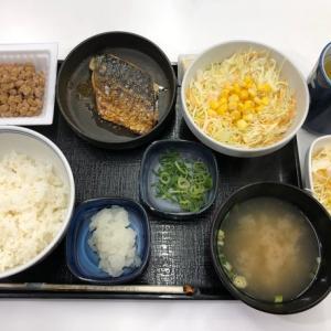 吉野家で朝定食