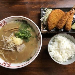 【昼御飯】いちまさでラーメン定食