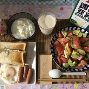【朝御飯】アボカドとトマトのマリネ