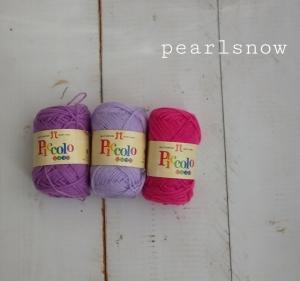 ハマナカ ピッコロの毛糸です