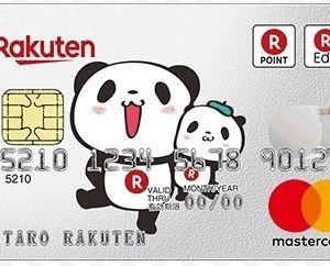 いまだけ。楽天カードキャンペーン。急げヽ(^o^)丿。(2020年09月23日(水曜日)10:00まで)