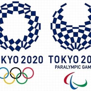 2020年東京オリンピック パラリンピック開催決定・2026年札幌オリンピック招致 <特設記事>
