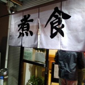 煮食(煮干しラーメン(濃))850円