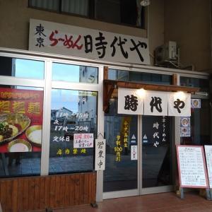 東京らーめん 時代や(汁なし担々めん)650円