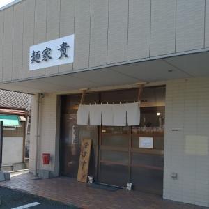 麺屋貴(金醤油)700円