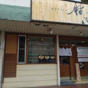 東京ラーメン 射心(濃厚煮干まぜそば)830円