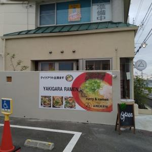 百日アジア(焼きガラ系ラーメン)690円