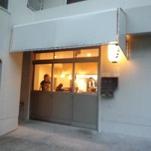 堂の浦・徳大前店(浅蜊塩バターらーめん)800円