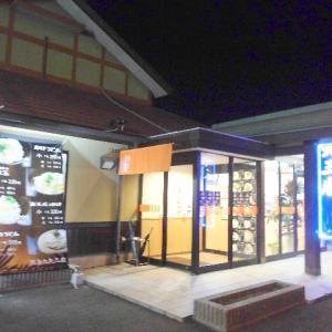 こがね製麺所・徳島北矢三店(ぶっかけ小)300円