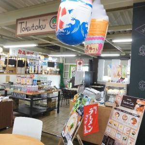 Tokutoku Cafe(あごだしラーメン)550円