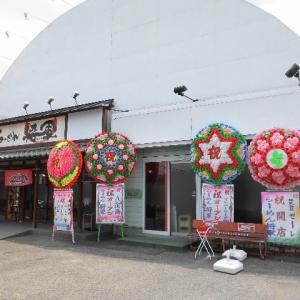 らーめん将軍・藍住店(徳島ブラックらーめん)700円