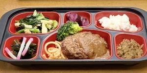 浜松市内昼食・夕食の日替弁当デリバリー・ コラボ弁当・企業・学校・一般家庭・期間限定でも対応。浜松ご当地コロッケ