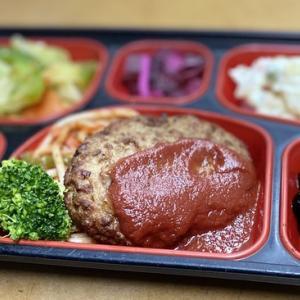 令和3年1月8日(金)の一般のお弁当画像