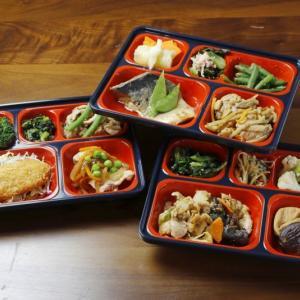 浜松市役所「はままつ食de元気応援店」健康応援メニューの登録を頂きました。