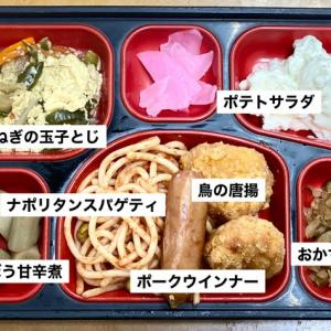 しっかり食べるお弁当です♪ 令和3年6月16日(水)