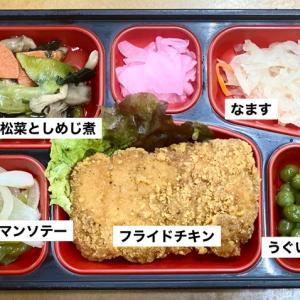 しっかり食べるお弁当はこちら 令和3年6月17日(木)