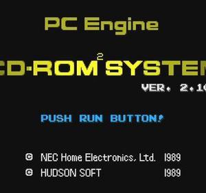 『PCエンジン ミニ』 ゲームを8本追加し全58タイトルに!「天外魔境2」「スプラッターハウス」「スプリガンmark2」などを追加