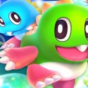 ニンテンドースイッチで4人プレイ対応の新作『バブルボブル4 フレンズ』の発売が決定!欧州で11月19日発売
